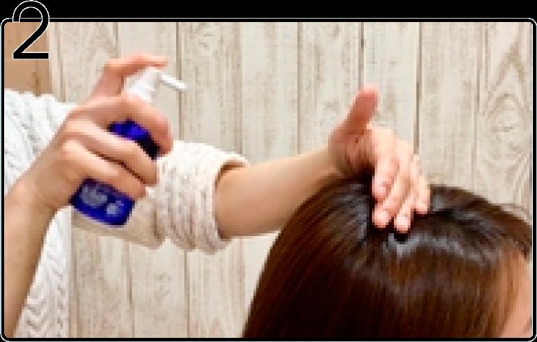 頭皮洗浄の流れ2