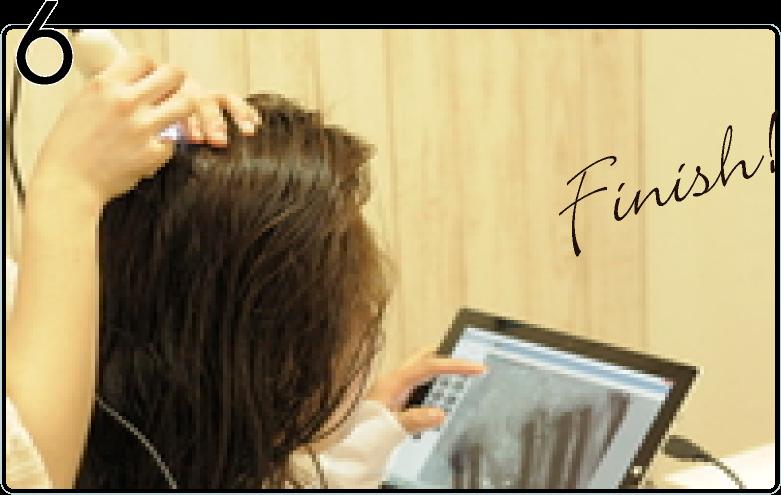 頭皮洗浄の流れ6