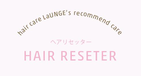 Hair Reseter